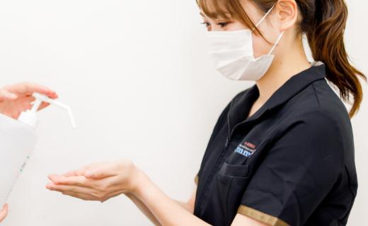 施術時の手洗いと消毒
